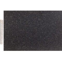 Breakfast Bar / Black Granite